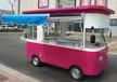 味来煮艺餐车电动餐车小吃车餐车移动流动烧烤车