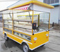 小吃车多功能餐车移动美食房车不锈钢移动流动烧烤车冷饮奶茶车早餐车