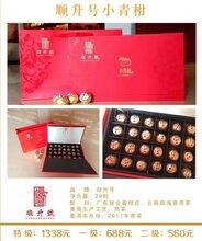 顺升号品牌茶小青柑上海代表处图片