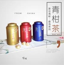 顺升号品牌小青柑北京代表处图片