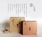 小青柑普洱茶品牌