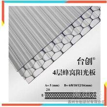 下城区雅威阳光板出售产品pc阳光板耐力板厂家