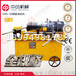 找钢筋螺纹滚丝机套丝机选中动机械规格齐全支持定制