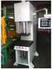 镁、锌合金压铸件油压冲压设备