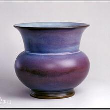成都紫釉鉴定快速出手。图片