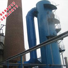 鍋爐脫硫塔,磚廠脫硫塔,酸霧凈化塔,脫硫除塵一體