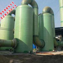 鍋爐脫硫塔,磚廠脫硫塔,酸霧凈化塔,鍋爐除塵一體