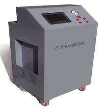 三元催化清洗机-氢氧除碳机_三元催化清洗设备_汽车尾气治理设备图片