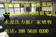 衡阳三嘉钢结构LOFT复式楼层板让老百姓的生活质量提高
