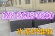 景德镇水泥纤维压力板loft阁楼板厂家寒冬季节火热开局