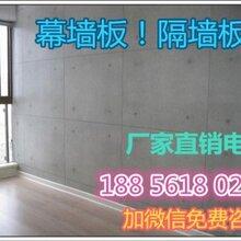 安徽合肥loft楼层板加厚高密度水泥压力板厂家有始有终!