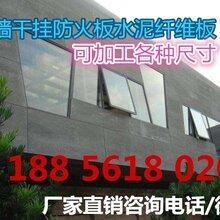 合肥高强水泥纤维板loft楼层板内墙隔墙防火板价格