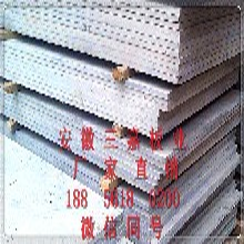 湖南長沙復式閣樓地板加厚水泥纖維板廠家教您如何養護?