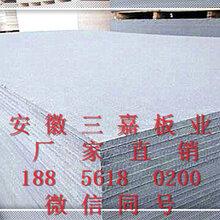 河南洛陽加厚水泥纖維板做隔樓隔墻板的施工方式有區別嗎?