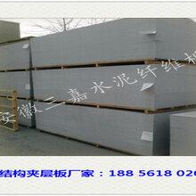 上海水泥纖維板/加厚水泥纖維板廠家供應批發