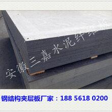 金華FC板纖維水泥板/加厚水泥纖維板施工效果!