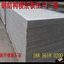 武漢加厚水泥纖維板/水泥纖維板廠家又在打折!