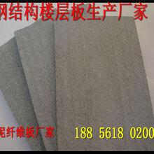 深圳加厚水泥纖維板2.5公分水泥纖板廠家有先進的技術!