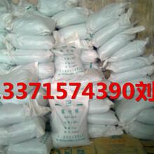 山東氯化銅廠家直銷圖片