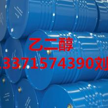 山东乙二醇生产厂家工业级乙二醇价格载冷机乙二醇供应商图片