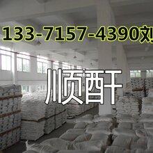 山东顺酐生产厂家国标顺丁烯二酸酐价格图片