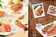 蚂蚁族专业菜谱设计美食摄影