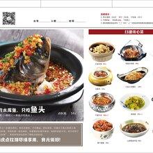 广场店餐饮环保点菜单-蚂蚁族专业设计美食菜品拍摄