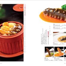 江浙菜、官府菜美食菜品摄影蚂蚁族品牌摄影设计
