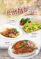 为餐饮行业提升附加值美食摄影菜单设计就选蚂蚁族vi设计图片