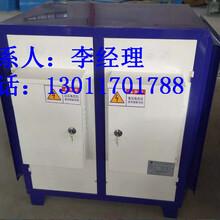 供应环保光氧净化器,活性炭净化器,等离子净化器