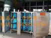 干式漆雾处理设备,多元复合漆雾处理器