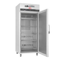 实验室防爆冷冻冰箱500升图片