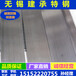 现货交易不锈钢304不锈钢扁钢2205不锈钢扁钢出售等角钢