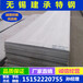 304No1_热轧板材_行情资讯_板材_中国最大不锈钢价