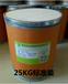 超支化浮防玻纤外露剂HyPerC181多功能流动分散润滑剂,添加0.3%融熔指数提高2-3倍。
