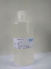 Karstedt铂金催化剂