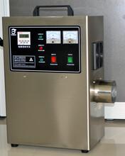 80G车间灭菌消毒臭氧机万格立臭氧发生器WGL-KF-80G