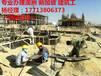 十万火急挪威急聘建筑工、工厂普工月薪3.5万过完年马上走
