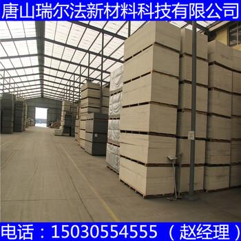 沈阳市硅酸钙防火板本地经销商