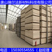 唐山市迁西县硅酸钙板当地有一家工厂