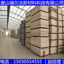 铁岭市硅酸钙防火板正规厂家生产图片