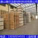 赤峰市宁城县硅酸钙板本地厂家有售