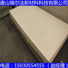 通遼市本地廠家長期供應硅酸鈣板圖片