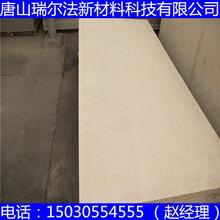 朝阳市增强纤维硅酸钙板多种规格有货图片