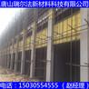 枣庄市防火硅酸钙板本地销售中心