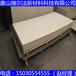 潍坊市潍城区硅酸钙板这家公司质量好