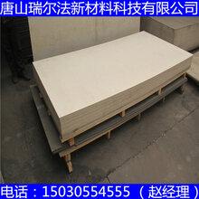 亳州市渦陽縣硅酸鈣板這家公司質量好圖片