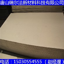 吉林市硅酸钙防火板正规厂家生产图片