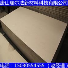 赤峰市克什克腾旗硅酸钙板本地厂家有售图片