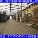 河南省安阳市硅酸钙板送货到工地